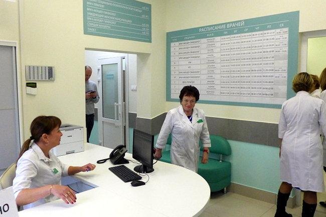 Женская консультация в Кирово-Чепецке