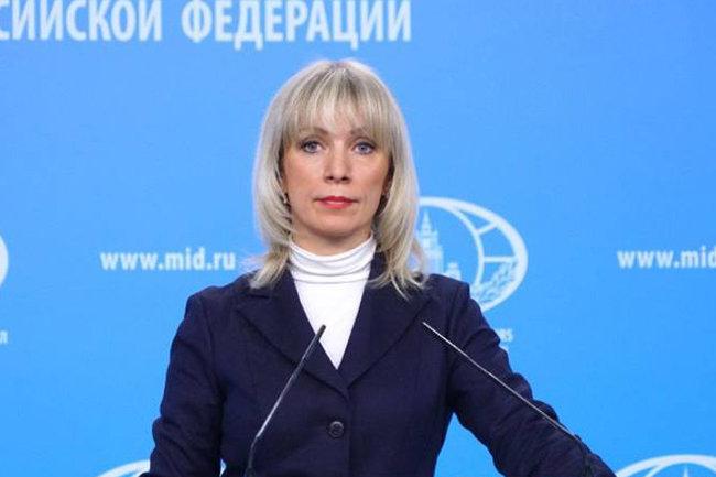Мария Захварова