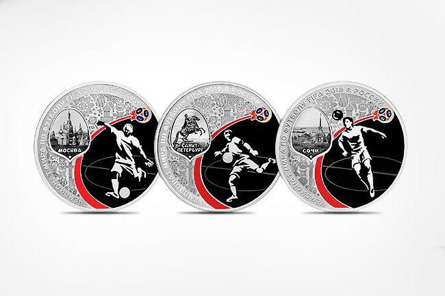монеты ЦБ футбол 2018