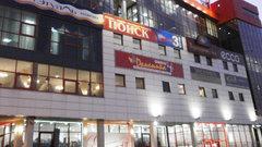 В Екатеринбурге закрыли еще один пожароопасный ТЦ