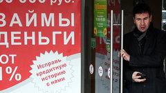ФССП: 3млн россиян непустят заграницу из-за долгов