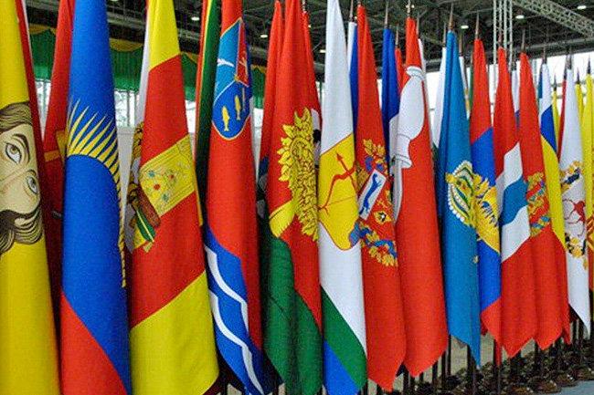регионы России флаги