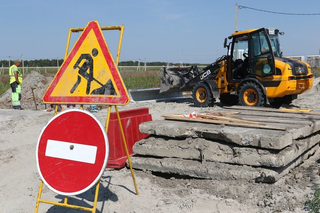 дорога ремонт дороги строительство трасса асфальт знак
