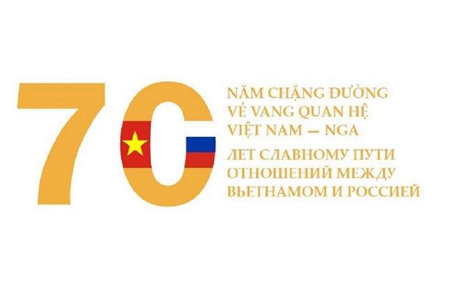 Нго Дык Мань «70 лет славному пути отношений между Вьетнамом и Россией»