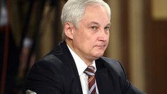 Белоусов: на майском указе Путина сэкономили 34 млрд рублей
