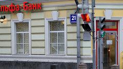 Сотрудников российских банков заменят роботами