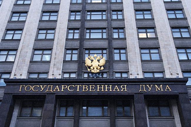 СМИ раскрыли содержание презентации английского посольства «поделу Скрипаля»