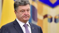 Порошенко сообщил о закупке дополнительного объёма газа у европейских компаний