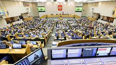 В Госдуме объяснили, кого будут судить за содействие вводу санкций