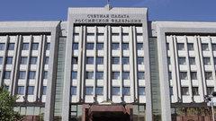 Размер растраченных средств бюджета в 2017 году составил 34,8 млрд рублей
