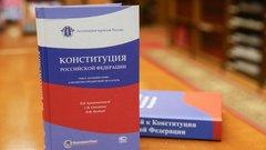 Член Совфеда назвал главный урок голосования по Конституции врагам России