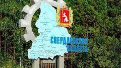 Свердловский депутат назвал оппонентов из ЕР «мерзкими людьми»