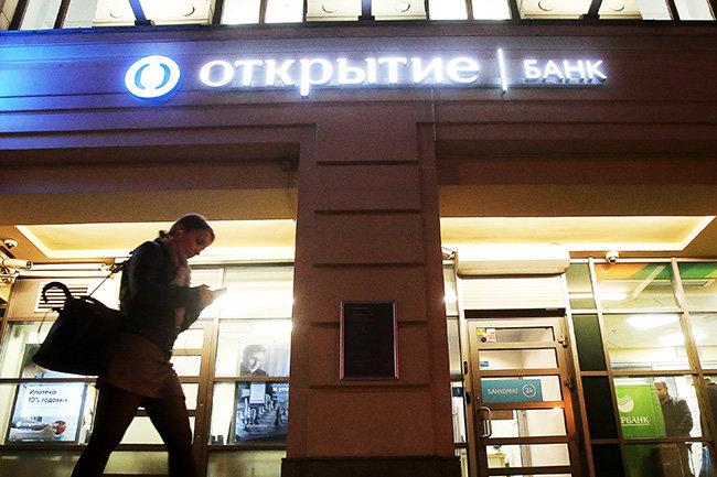ВЦБ РФ поведали, как докапитализация «ФКОткрытие» отразится набанке «Траст»