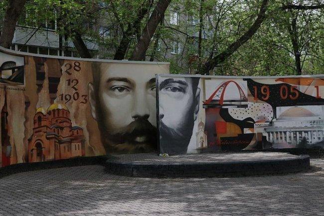 В Новосибирске открыли интерактивную стелу с портретом Николая II