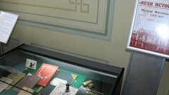 В Краснодаре в третий раз представили «Вехи истории»