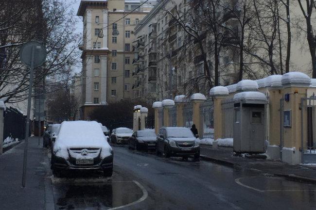 Кропоткинский переулок/Москва