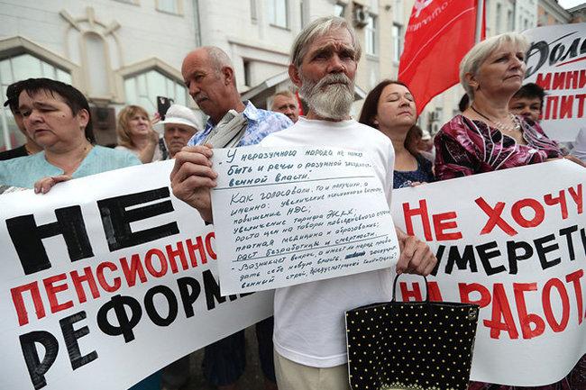 Аудиторы: жители России потеряли 82 млрд руб. при досрочной сменеПФ