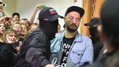 Серебренникова оставили под домашним арестом