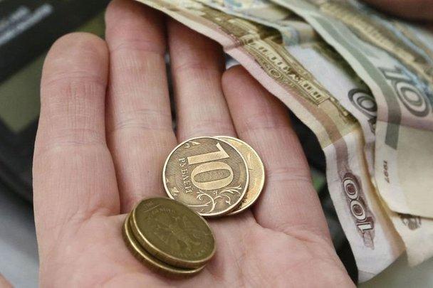 деньги, бедность