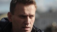 Алексей Навальный устроил митинг в  Екатеринбурге
