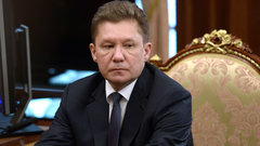 Медведев наградил Миллера медалью Столыпина