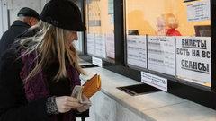 Россия заняла второе место в Европе по продажам билетов в кино