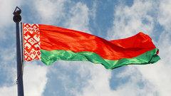 Белоруссия обогнала Россию по уровню реальных зарплат