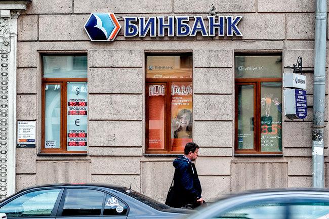 Центральный банк национализирует банковский сектор России