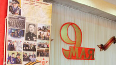 Втульской школе открыли уголок памяти Василия Королькова