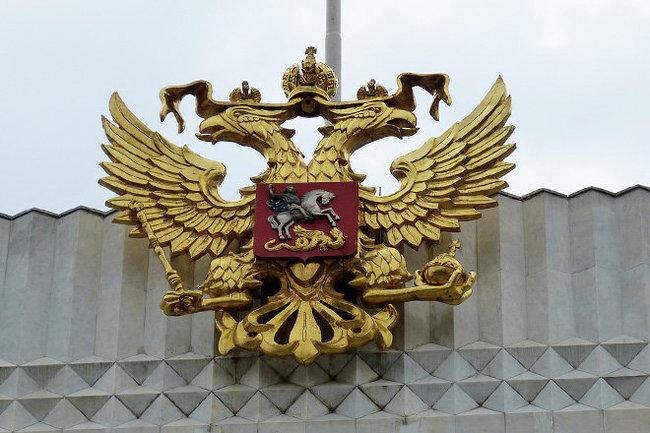 Россия герб