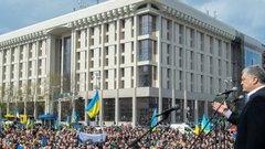 Месть Коломойского: почему судьи ополчились на Порошенко