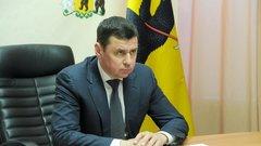 В Ярославской области по решению губернатора Дмитрия Миронова возобновляют работу системообразующие предприятия