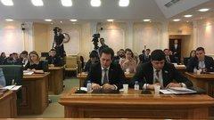 XI Съезд молодежных правительств России пройдет в Ингушетии