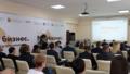Третий межмуниципальный бизнес-форум провели в Новокубанске