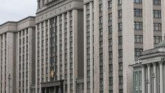 Госдума вспомнила о защите российских компаний от иностранных судов