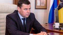 Губернатор Ярославской области запустил первый пакет мер по сохранению экономики