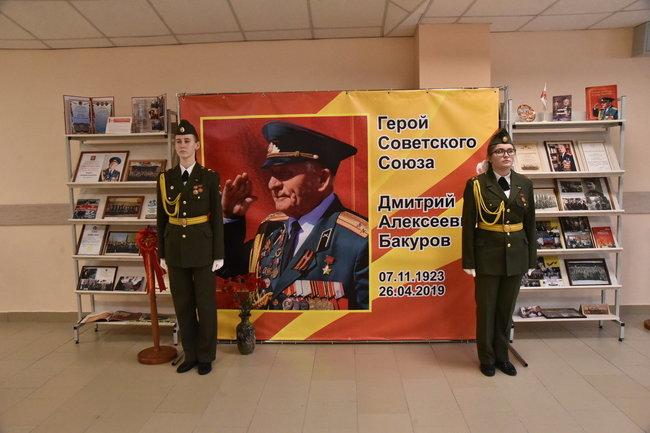 Новосибирской школе № 215 присвоено имя Героя Советского Союза Д.А. Бакурова