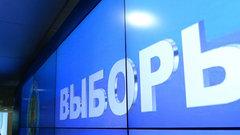 СПЧ поведал Мосгоризбиркому о воле избирателей