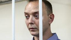 Адвокат рассказал, что Сафронова подозревают в работе на чешские спецслужбы