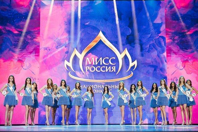 Финал конкурса «Мисс Россия-2018»