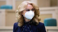 Голикова разоблачила итоги собственной работы в Минздраве – обозреватель