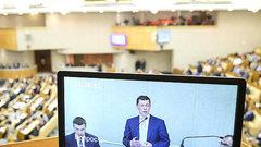 Пенсионный налог для россиян завис в воздухе