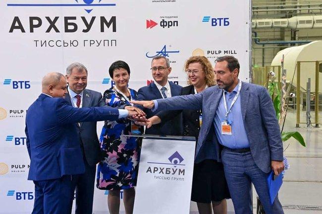 Владислав Шапша: построить завод «Архбум» в Калужской области было прекрасной идеей