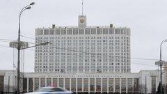 Основные мероприятия Года науки и технологий в России стартуют в феврале