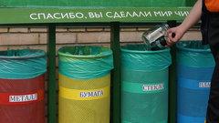 В Минприроды нашли способ снизить тарифы на вывоз мусора