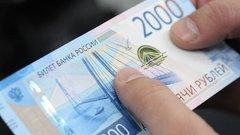 В Приамурье поймали злоумышленника с фальшивой купюрой в 2000 рублей