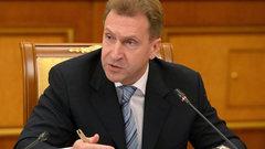 «Слухи не комментируем» — представитель Шувалова о его уходе из правительства