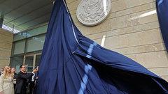В Иерусалиме открыли посольство США (ВИДЕО)