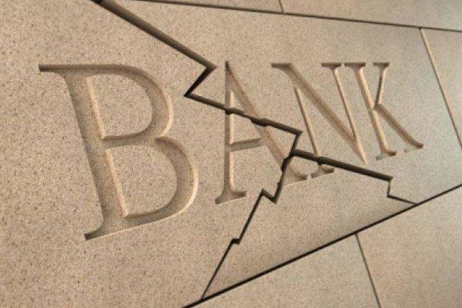 """Разберемся в причинах нашего нескончаемого банковского """"кризиса"""""""