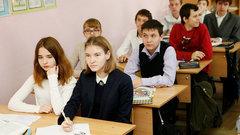 В Калужской области построят семь школ